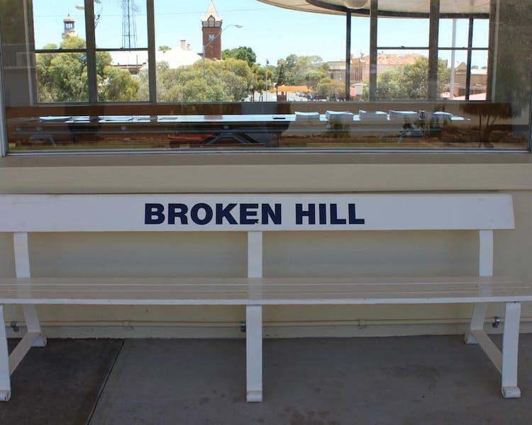 Street view Broken Hill train station post office