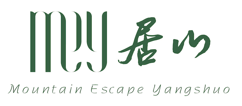 Mountain Escape Yangshuo, your peaceful retreat in Yangshuo!