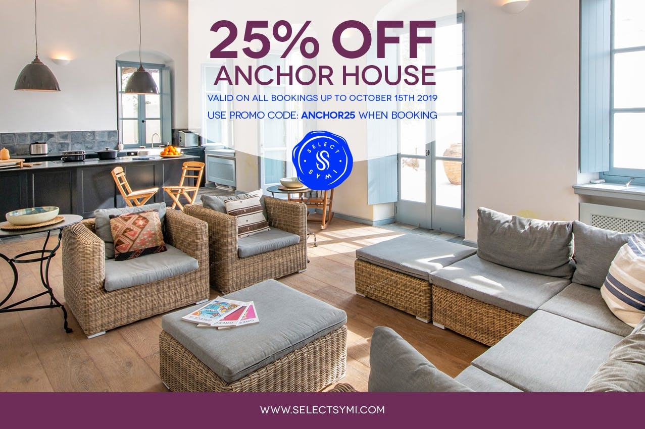 Anchor House 25% OFF.