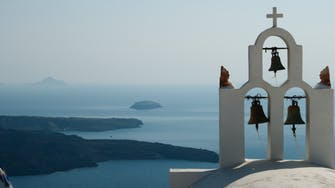 View in Oia