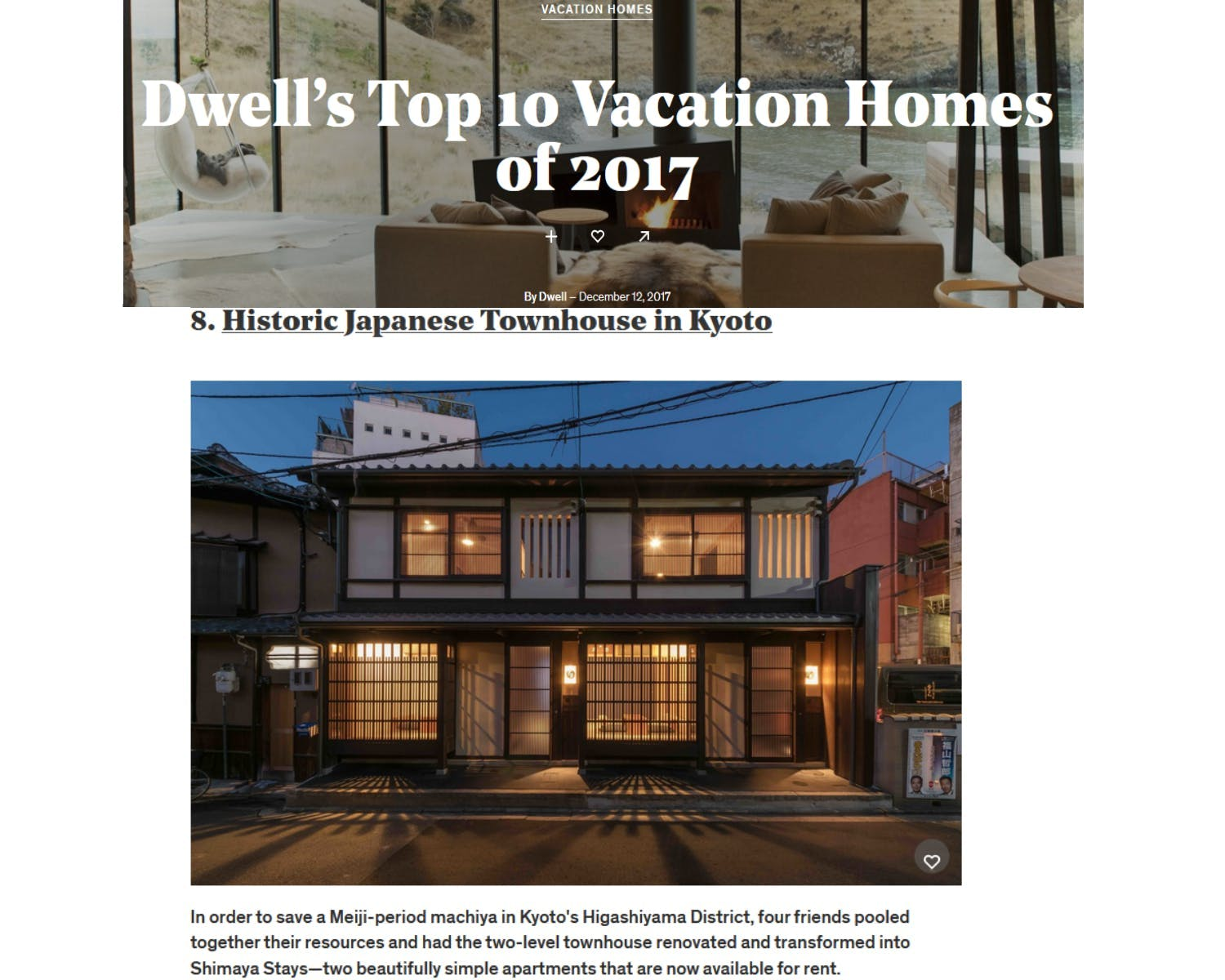 Shimaya Stays Media Mentions - Dwell Top 10 Vacation Homes