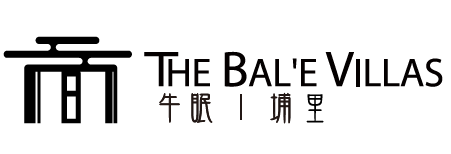 The Bal'e Villas 牛眠埔里