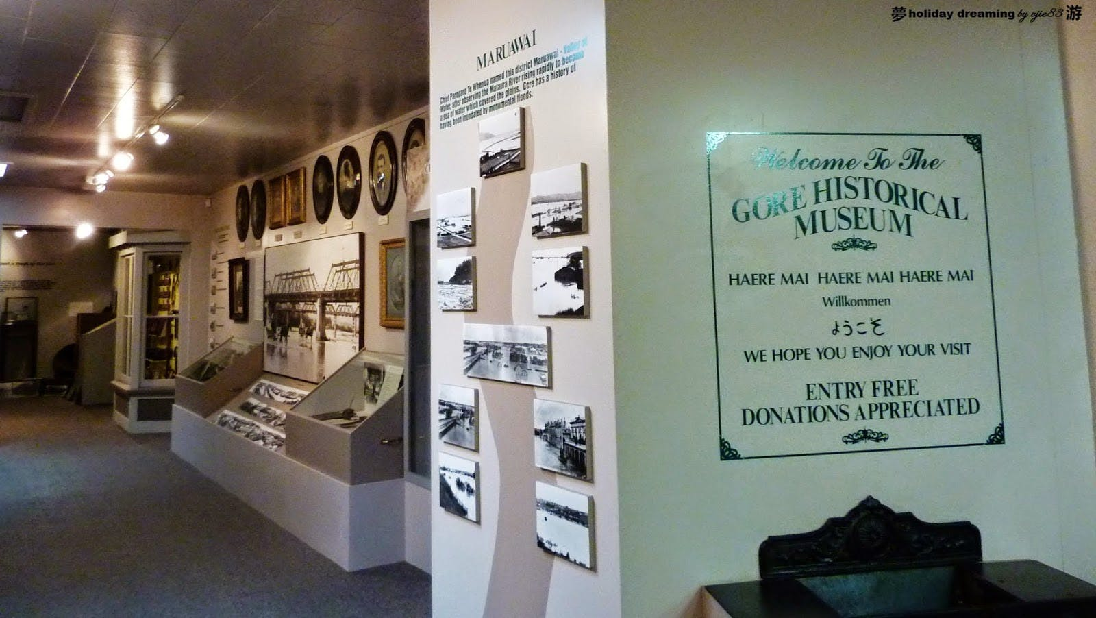 Gore Historic Museum Visitor Information Centre