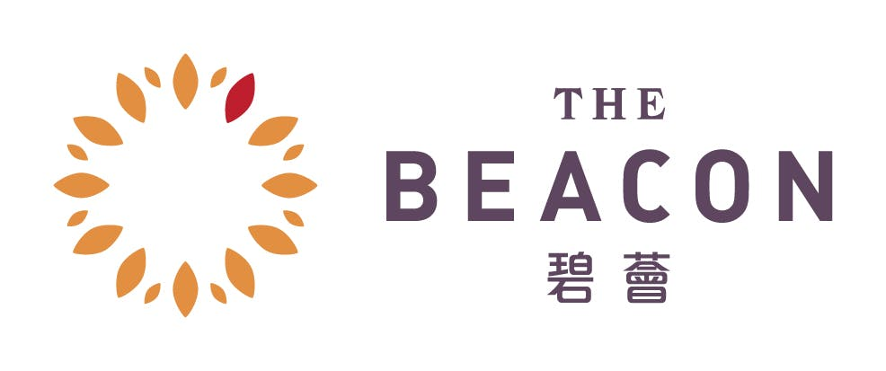 The BEACON 碧薈