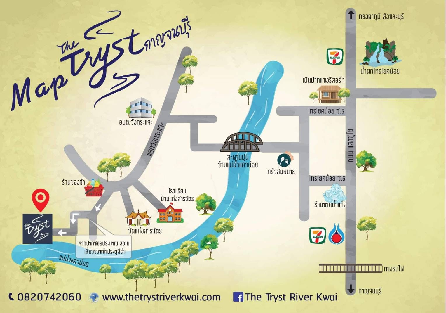 the tryst map
