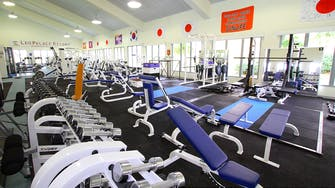 PanPacific Sports Fitness Gym at LeoPalace Resort Guam
