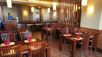 Iki Japansese Restaurant at LeoPalace Resort Guam
