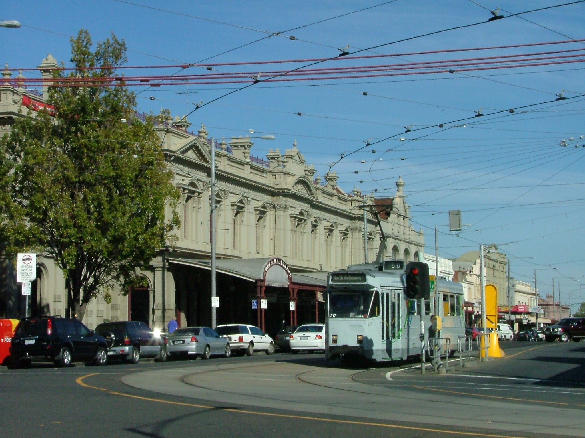 57Tram - Errol Street North Melbourne 2min walk