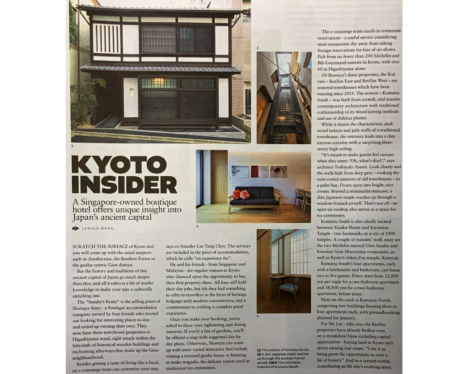 Komatsu Residences and Shimaya Stays' Insiders' Kyoto offering featured in the Singapore Business Times