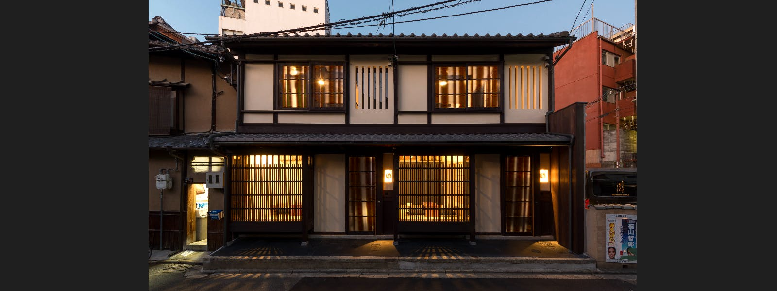 BenTen Residences at night - Kyoto Townhouses Restored by Hand