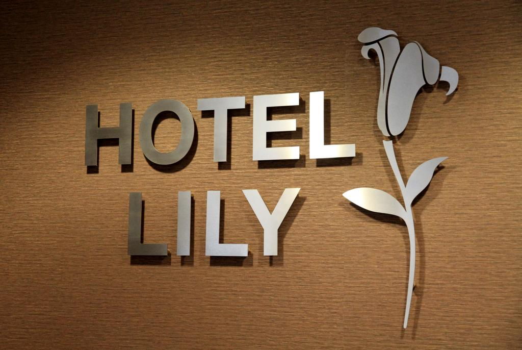 Hotel Lily