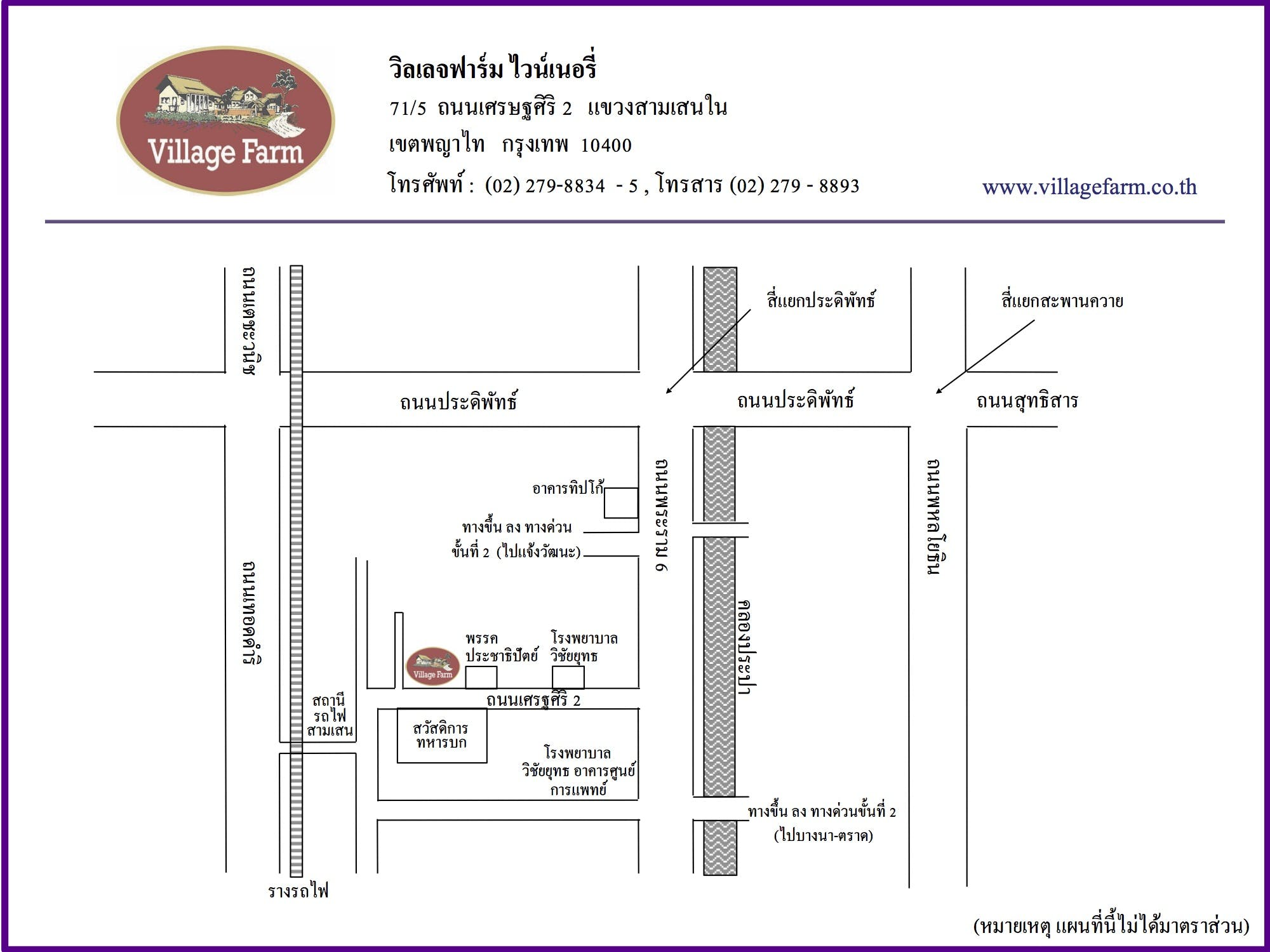 Map to Bangkok Office