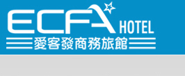 Official website-ECFA Hotel - Tainan || 台南住宿